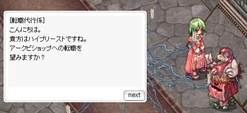 ro_497.jpg