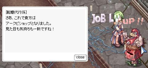 ro_498.jpg